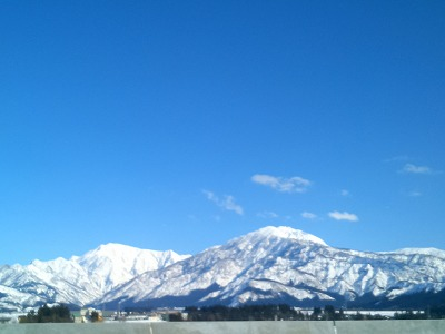 s-八海山.jpg
