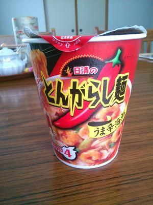 トンガラシ麺.jpg